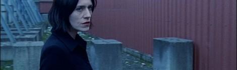 Wiliam Doherty, Closure, 2005. 11 min. 20 seg. (loop). Video monocanal, color, sonido. Exposición Vídeo-régimen. Coleccionistas en la era audiovisual, Museo Lázaro Galdiano,  Madrid, 2015. Cortesía: Estefanía Meana.