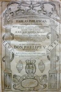 Subasta 519, Abril 2015. Lote n. 3091: Tablas philipicas, catholicas ó generales, 1744. Foto: Durán Arte y Subastas.